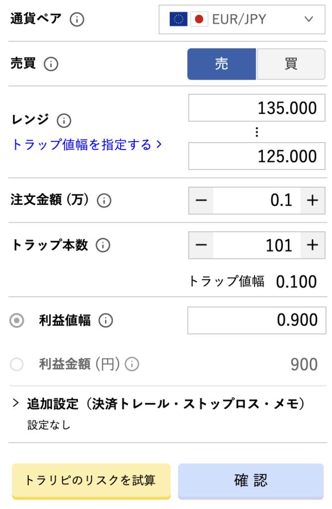 ユーロ円会社辞めてやるプラン
